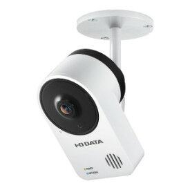 I・O・DATA 屋外用Wi−Fi対応ネットワークカメラ「Qwatch(クウォッチ)」 TS−NA220W