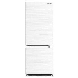 日立 2ドア冷蔵庫(154L・右開き) RL−154JA  アイボリーホワイト(標準設置無料)