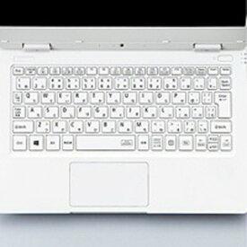エレコム NEC LAVIE Note Mobile12.5 PKB−98NM1