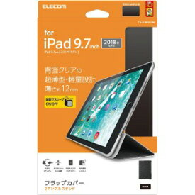 エレコム 9.7インチ iPad 2018年モデル用 フラップカバー 背面クリア スリープ対応 TB−A18RWVBK
