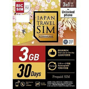 IIJ BIC SIM Japan Travel SIM 3GB (3in1) IMB259