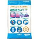 カネヨ石鹸 重曹ちゃん 1kg ジュウソウチャン1KG(1kg