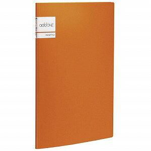 セキセイ アドワン ポケットファイル A4 5ポケット AD−2645 オレンジ