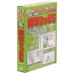 ライラックSYS 〔Win版〕 間取りっど 5 マドリツド5(WIN