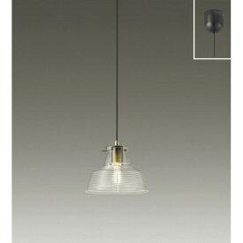 大光電機 LEDペンダント DXL−81324