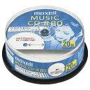 マクセル 音楽用CD−R(80分)20枚スピンドル CDRA80WP.20SP