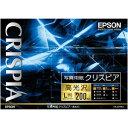 EPSON 写真用紙クリスピア「高光沢」 KL200SCKR