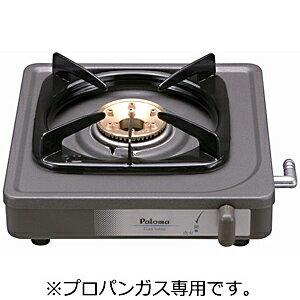 パロマ ガステーブル 一口タイプ(プロパンガス用) PA‐E18F(LP)