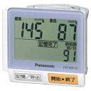パナソニック Panasonic 血圧計[手首式] EW‐BW10‐V (バイオレット)