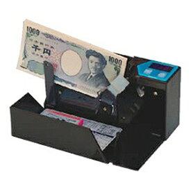 エンゲルス 自動紙幣計数機 「ハンディーカウンター」 AD−100−01