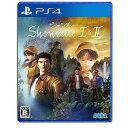 セガゲームス PS4ゲームソフト シェンムー I&II 通常版