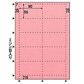 ヒサゴ 〔各種プリンタ〕 クラッポドロップ 名刺 100枚 QP002S(A4サイズ 10面×10シート・チェリー)
