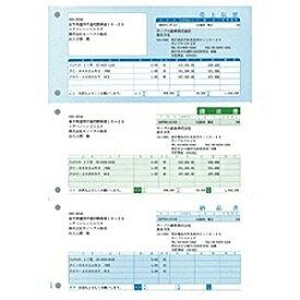 ソリマチ 売上伝票 〜売上伝票・請求書・納品書〜 (500枚) SR320