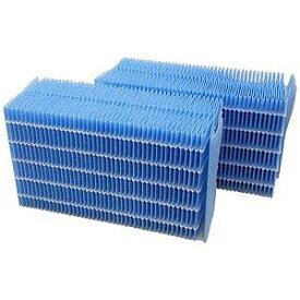ダイニチ 抗菌気化フィルター2個セット H060519