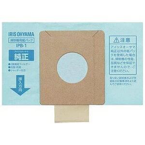 アイリスオーヤマ 「掃除機用紙パック」(5枚入) IPB−1