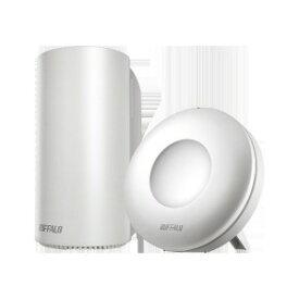 バッファロー wifiルーター AirStation connect デュアルバンド(親機+専用中継機×1) WRM−D2133HP/E1S