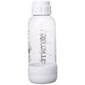 ドリンクメイト ソーダメーカー「ドリンクメイト」用専用ボトルSサイズ DRM0021 ホワイト