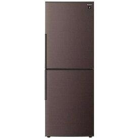 シャープ 2ドア冷蔵庫(280L・右開き) SJ−PD28E−T ブラウン系(標準設置無料)