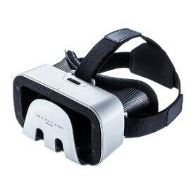 サンワサプライ 3D VRゴーグル MED−VRG1