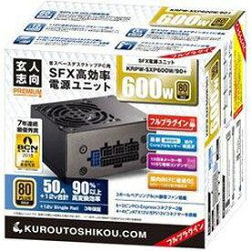玄人志向 玄人志向 80Plus Goldのフルプラグイン600WSFX電源 KRPWSXP600W90+