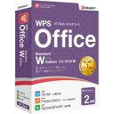 キングソフト WPS Office Standard W Edition CD−ROM版 WPSSTWPKGC