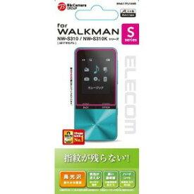 エレコム Walkman Sシリーズ用液晶保護フィルム 防指紋 高光沢 BK−S17FLFANG 「ビックカメラグループオリジナル」