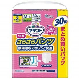 大王製紙 アテントうす型さらさらパンツ女性用M〜L30枚 ATウスガタPM30オンナ(30