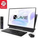 NEC デスクトップパソコン LAVIE Desk All−in−one PC−DA570MAB−2 ファインブラック 「ビックカメラグループ…