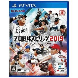 コナミデジタルエンタテインメント PSVitaゲームソフト プロ野球スピリッツ2019