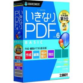 ソースネクスト いきなりPDF Ver.6 BASIC イキナリPDFV6ベーシツク