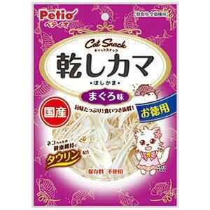 ペティオ キャットSNACK 乾しカマ まぐろ味 45g キヤツトSNACKホシカママグロ