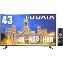 I・O・DATA 4K対応&広視野角ADSパネル採用 43型ワイド液晶ディスプレイ LCD−M4K432XDB