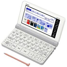 CASIO 電子辞書「エクスワード(EX−word)」(高校生モデル・215コンテンツ収録) XD−SR4800WE ホワイト