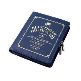 エレコム 電子辞書ケース/フルカバータイプ/デザイン/Lサイズ DJC−021LBU