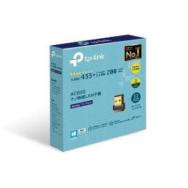 TPLINK AC600 ナノ 無線LAN子機 ARCHER T2U Nano