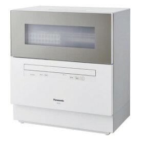 パナソニック 食器洗い乾燥機 (5人用・食器点数40点) NP−TH2−N シャンパンゴールド [5人用]