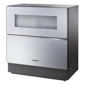 パナソニック 食器洗い乾燥機 (5人用・食器点数40点) NP−TZ100−S シルバー [5人用]