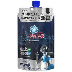 P&G ARIEL(アリエール)ジェルプラチナスポーツ 替〔衣類用洗剤〕