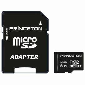 プリンストンテクノロジー microSDHCメモリーカード UHS−I/UHSスピードクラス1対応(SDHC変換アダプタ付き) 「Class10対応/32GB」 RPMSDU−32G