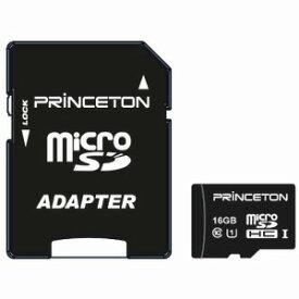 プリンストンテクノロジー microSDHCメモリーカード UHS−I/UHSスピードクラス1対応(SDHC変換アダプタ付き) 「Class10対応/16GB」 RPMSDU−16G