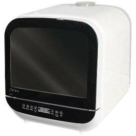 エスケイジャパン (工事不要型)食器洗い乾燥機 3人用 SDWJ5L