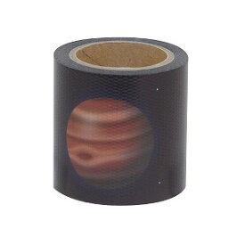 ビクセン YOJO 太陽系 YOJOタイヨウケイ