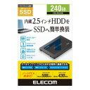 エレコム 2.5インチ SerialATA接続内蔵SSD/240GB ESD−IB0240G