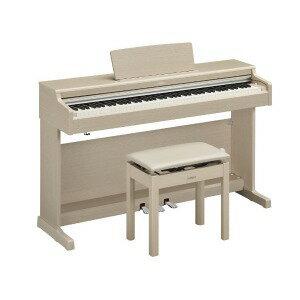 YAMAHA 電子ピアノ ARIUS YDP−164WA ホワイトアッシュ調仕上げ [88鍵盤](標準設置無料)