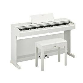 YAMAHA 電子ピアノ ARIUS YDP−144WH ホワイトウッド調仕上げ [88鍵盤] (標準設置無料)