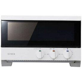 siroca コンベクションオーブン 「すばやき」 [1400W/食パン2枚] ST−2A251(W) ホワイト