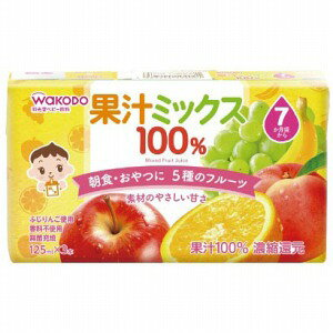 アサヒグループ食品 果汁飲料 ミックス果汁100% カジュウインリョウミックスカジュウ