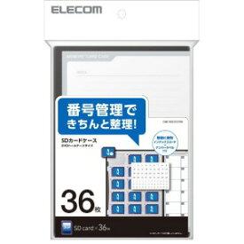 エレコム SDカードケース/トールケースタイプ/SD36枚収納 CMC−SDCDC01BK