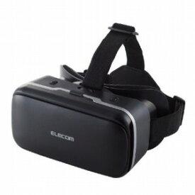 エレコム VRゴーグル DMMVR動画スターターセット 1000円相当ポイント付与シリアル付 VRG−D01PBK