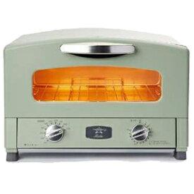 アラジン オーブントースター [1250W/食パン2枚] CAT−GS13B/G
